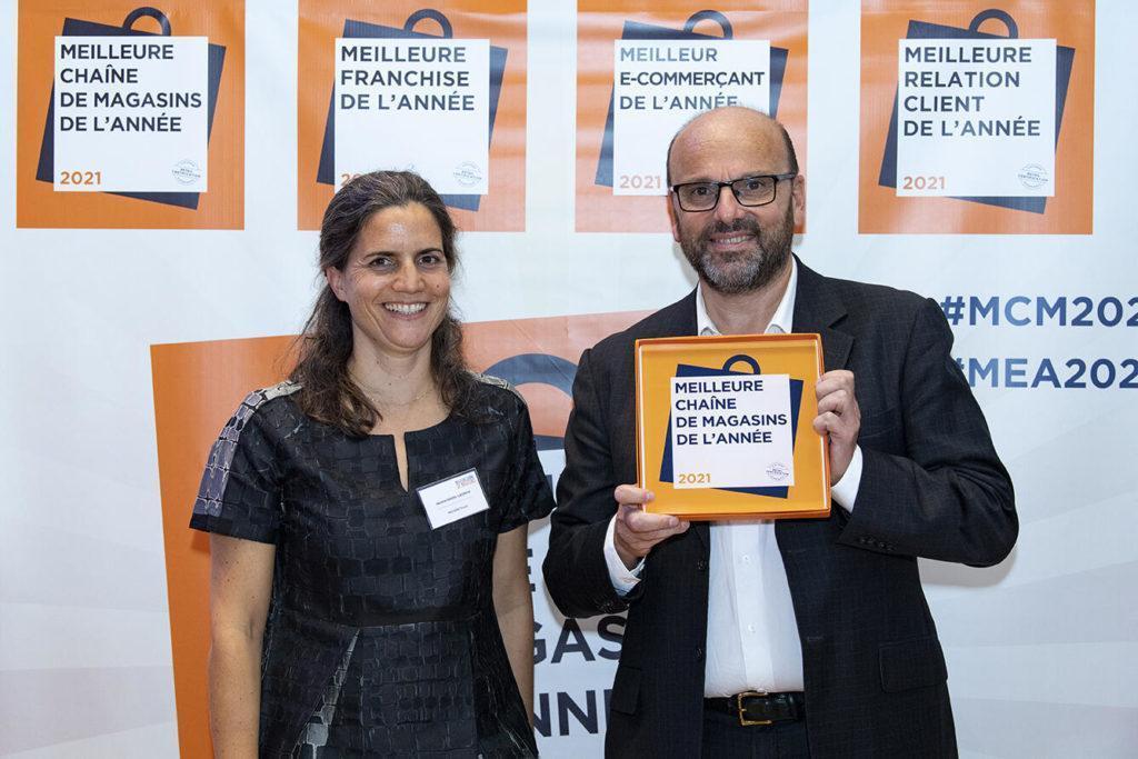 Pour Sa Première Participation Groupe Mondial Tissus Repart Avec Le Trophée MCM Catégorie Décoration & Meubles